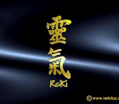 reiki7_1600